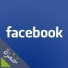 Add a Twibbon on Facebook