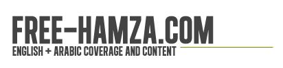 Free Hamza Support Website