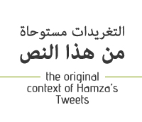 Original Tweets